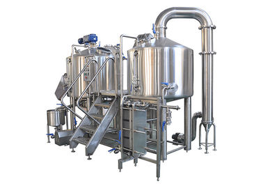 China High Precision 2 Vessel Brewhouse 500L Steam Heating SS304 Material supplier