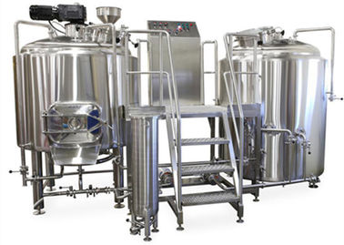 China Manual Or Semi - Automatic 2 Vessel Brewhouse Wort Fermentation Function supplier