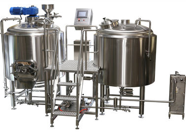 China Customized Design TIG Welding 2 Vessel Brewing System Beer Brewing Machine supplier