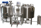 Customized Design TIG Welding 2 Vessel Brewing System Beer Brewing Machine