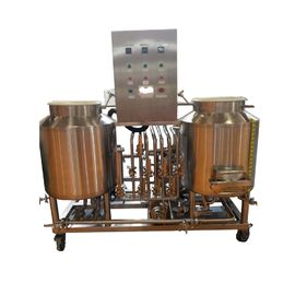 China High Power 2 Vessel Brewhouse 8BBL Brewing System Made Of Stainless Steel distributor