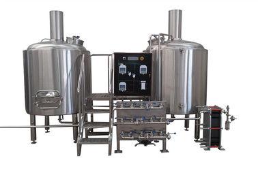 China European Standard Large Professional Beer Brewing Equipment With Siemens Motor distributor